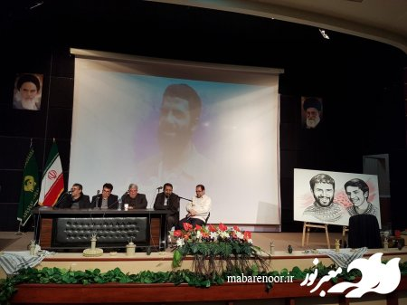 یادواره سی امین سالگرد شهادت فرمانده دلاور تخریبچی سردار شهید علیرضا عاصمی در مشهد مقدس